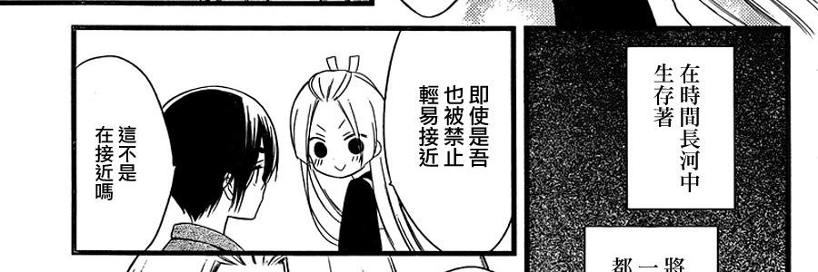 妖狐x仆ss凛凛蝶本子图片